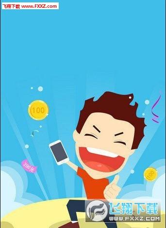 马场达人app2020手机养殖版1.0截图1