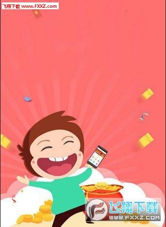 马场达人app2020手机养殖版1.0截图2