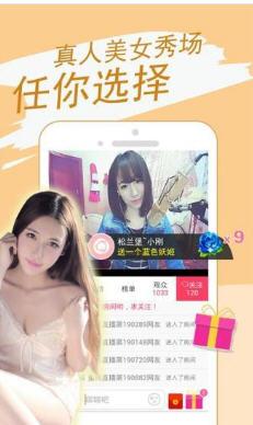 快喵app下载网址v6.10.3截图0