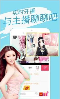 快喵app下载网址v6.10.3截图1