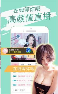 快喵app下载网址v6.10.3截图2