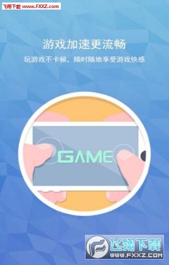 快喵app官方最新版v4.8.8截图1