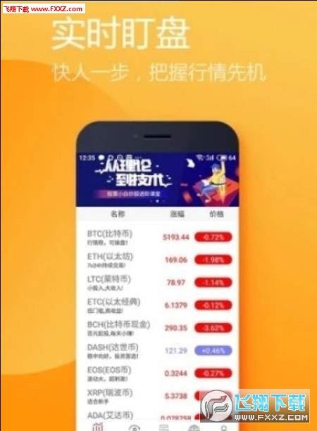 BGC挖矿app手机安卓版1.0截图0