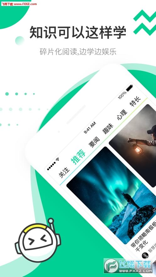 快手青春记app官方版1.0.1.0006截图0