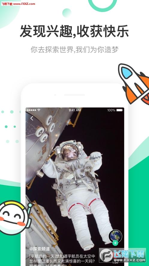 快手青春记app苹果版1.0截图3