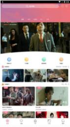美播影院app2020最新版截图0