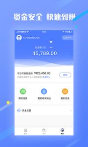 贴趣app(银联支付)v1.1.0截图0