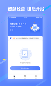贴趣app(银联支付)v1.1.0截图3