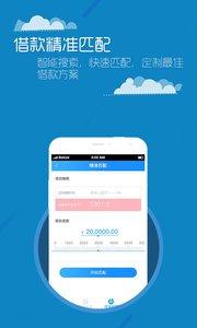 南京公积金最新版appv3.0.0截图0