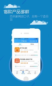 南京公积金最新版appv3.0.0截图1