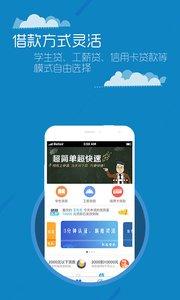 南京公积金最新版appv3.0.0截图2