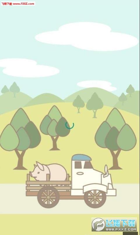 养猪小农民app手机线上养殖版1.0.0截图2