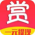 欣乐帮赚钱app官方版 1.0