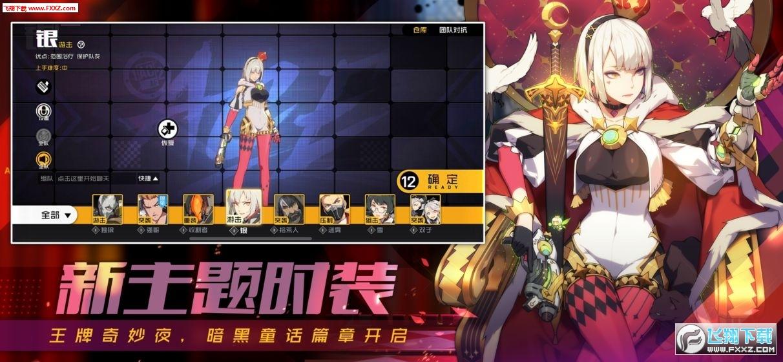 王牌战士试玩送q币赚钱版v1.57.6.666截图0
