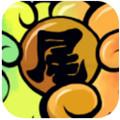 疾风传app手机安卓版1.0.0