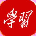强国平台app官方版v2.13.0