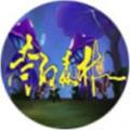 奇幻森林app官方注册入口1.0.0