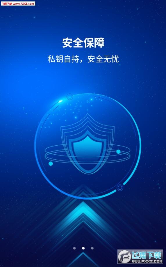 奇幻森林app官方注册入口1.0.0截图1