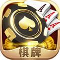 鼎高娱乐棋牌app