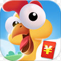 奇葩养鸡场分红鸡app官方版1.0.0