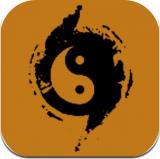 周易生辰八字取名起名认证app 1.0