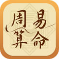 周易八字算命app2020最新版本 1.9.0
