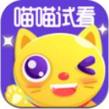 猫猫试看短视频赚钱v1.0