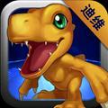 迪维数码宝贝app官方正式版1.0.0