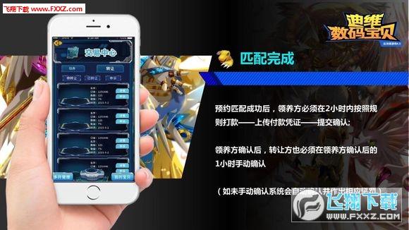 迪维数码宝贝app官方正式版1.0.0截图2