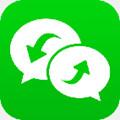 微信聊天图视频语音文档恢复软件app V9999 破解版