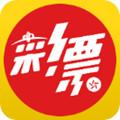 惠泽社群彩票资料大全一波玄机最新正版 v1.0