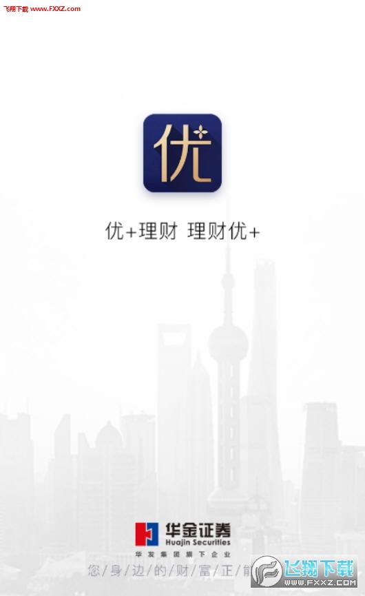 优+理财app官方版
