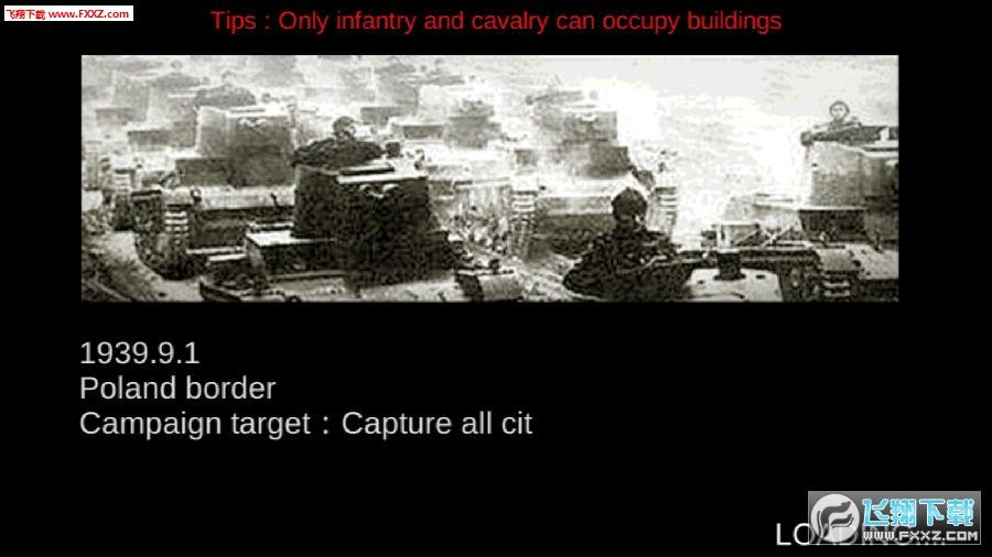 二战名将策略战争手游