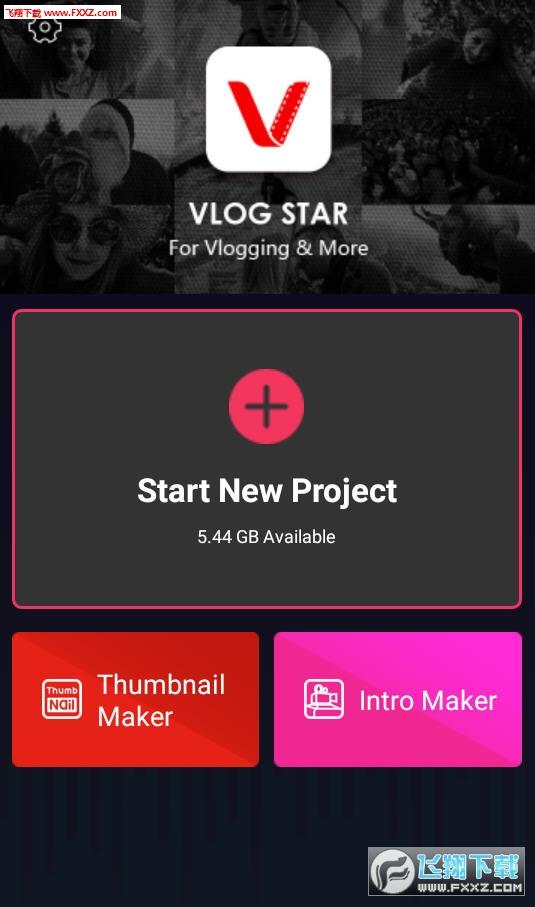 Vlog Star安卓版