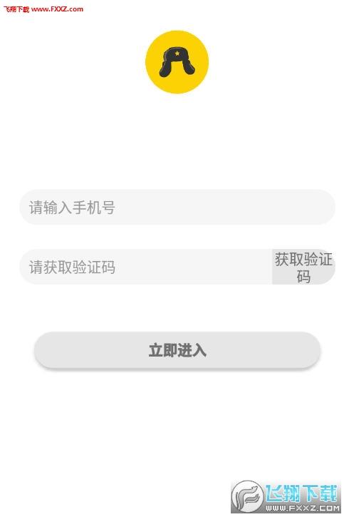 素友app安卓版