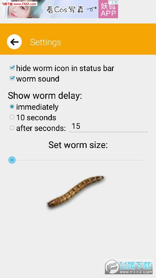 蠕虫在屏幕上免费app