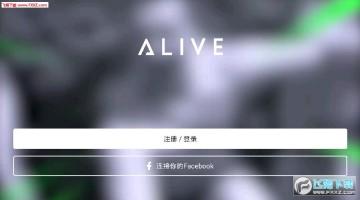 Alive官方版