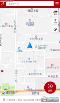 国驿停车app
