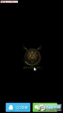 龙之战神安卓版