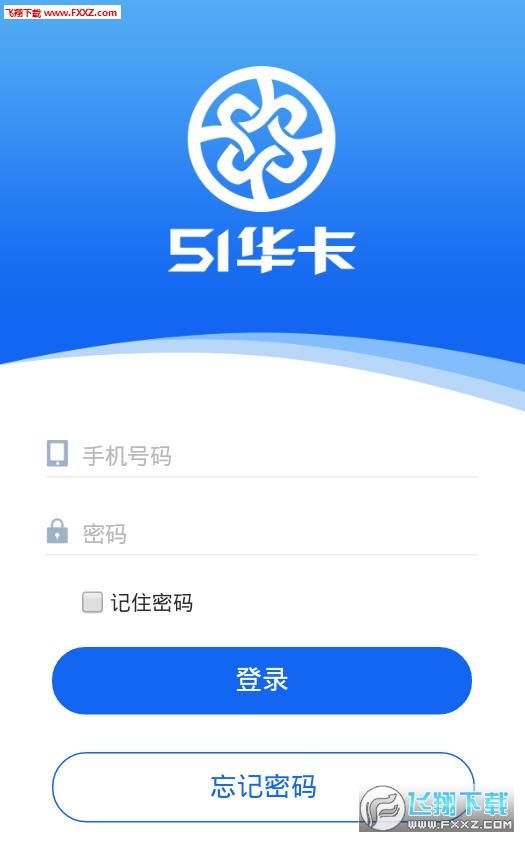 51华卡app