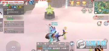 完美世界手游隐藏任务追星星的小精灵怎么玩?