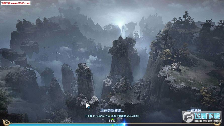 凤舞江湖手游