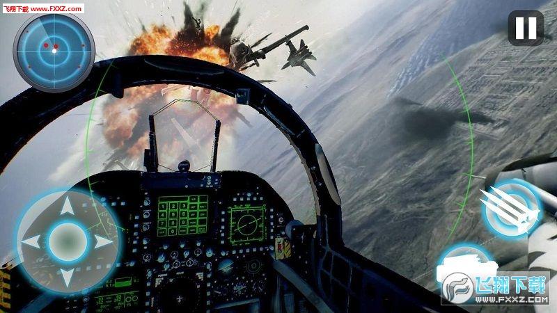 飞机战争现代空战安卓版v1.0截图0