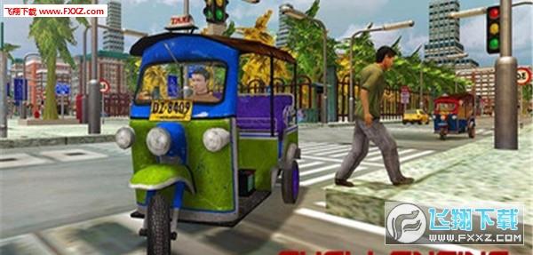 三轮出租车模拟器手游安卓版2.3截图2