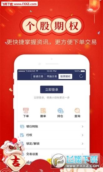 优+理财app官方版v3.3.0截图1