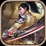 血弑天帝安卓版 3.0.60