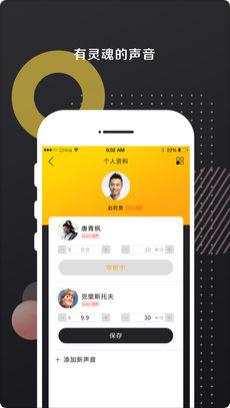 爱的叮咛CV端app1.0.8截图0