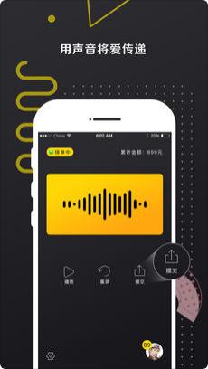 爱的叮咛CV端app1.0.8截图2