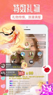 小邂逅app1.0.0截图3