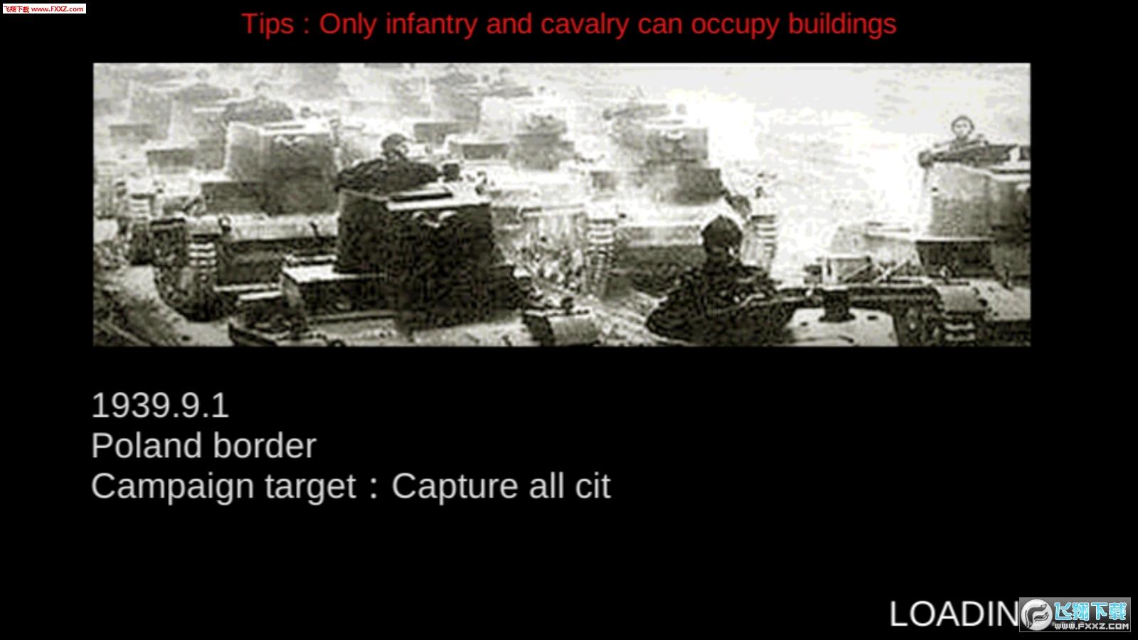 二战名将策略战争手游1.2.5截图1